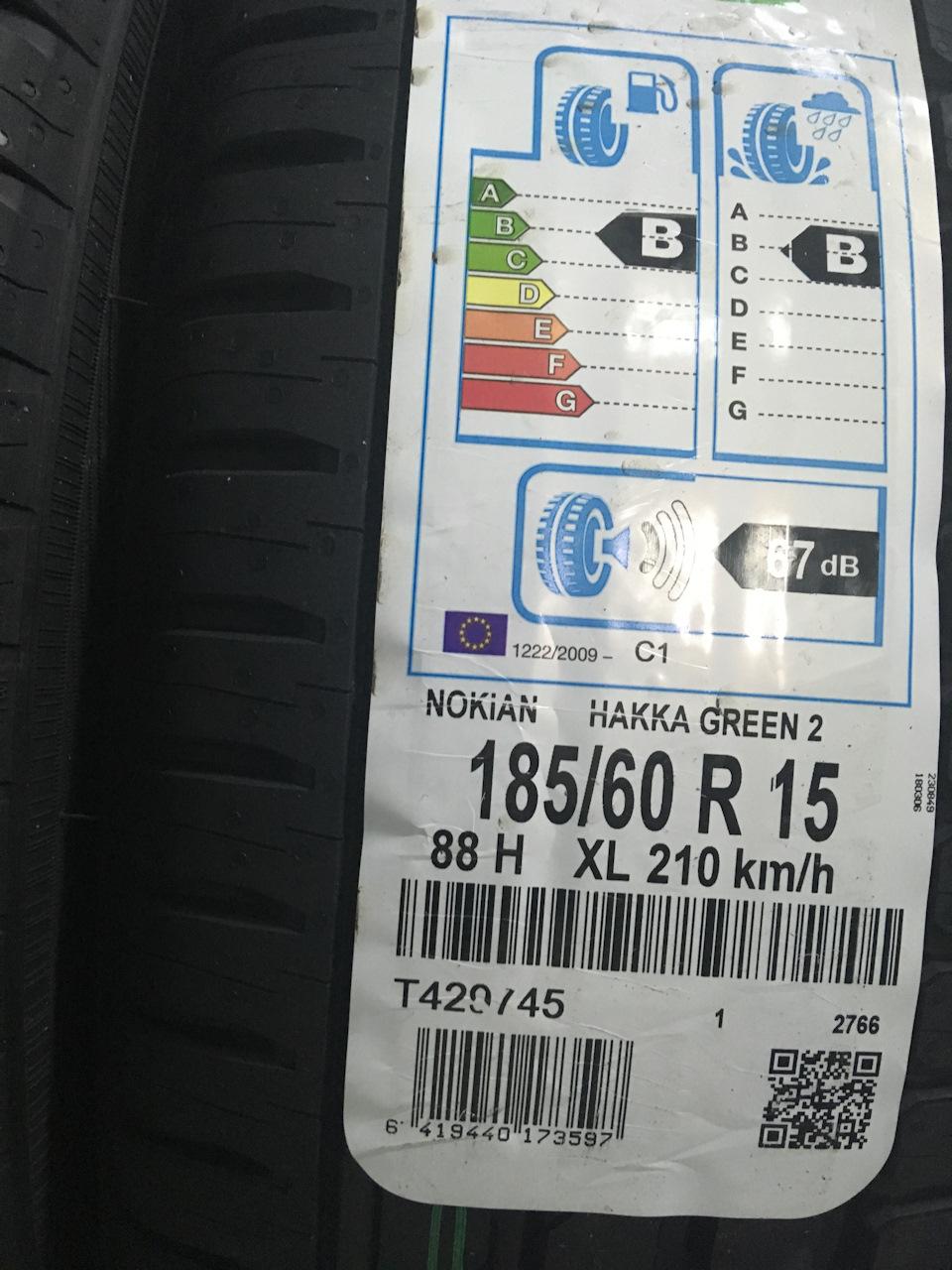 Neumáticos León 8b71aeds-960