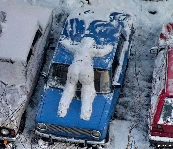 Для изготовления, картинки прикольные о снегопаде