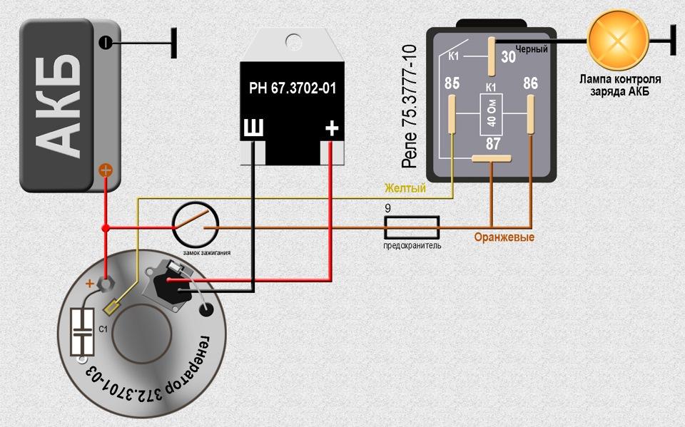 372.3701-03 генератор схема подключения