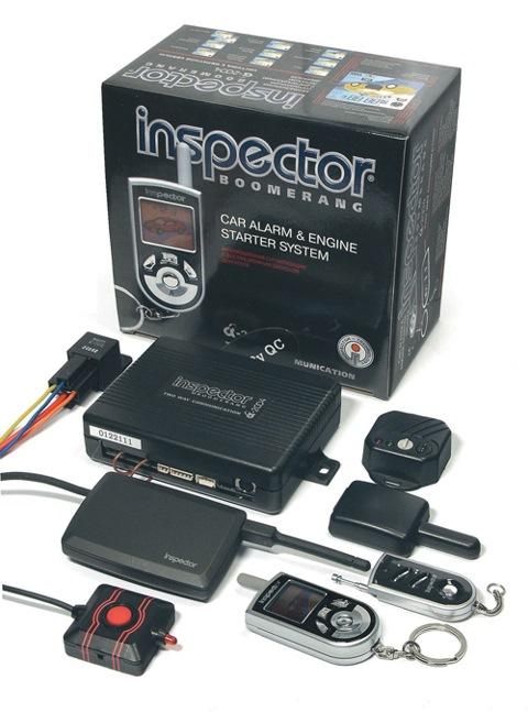 инспектор сигнализация 2005 инструкция