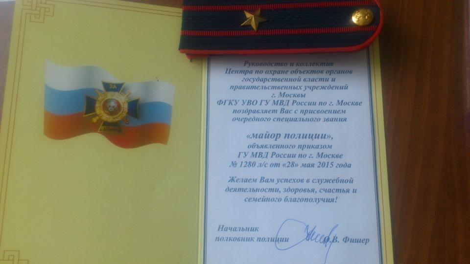 поздравления капитану присвоение звания ветеран что певица