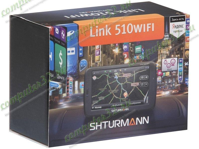 SHTURMANN LINK 510 WIFI ОБНОВЛЕНИЕ КАРТЫ 2015 СКАЧАТЬ БЕСПЛАТНО