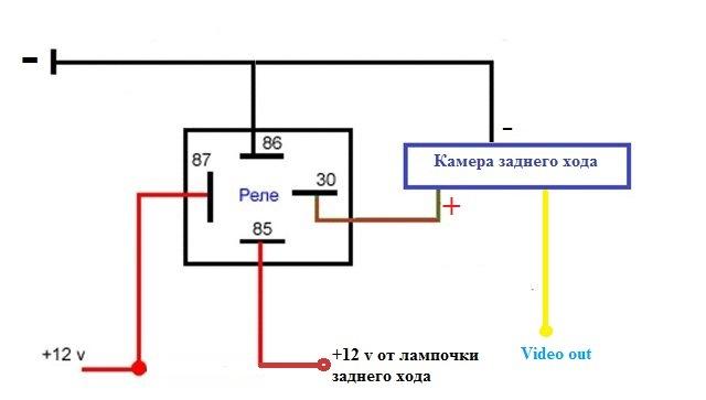 Схема преобразователя питания DCDC 125В  Поделки для авто
