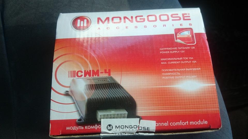 Доводчик стёкол mongoose cwm-4