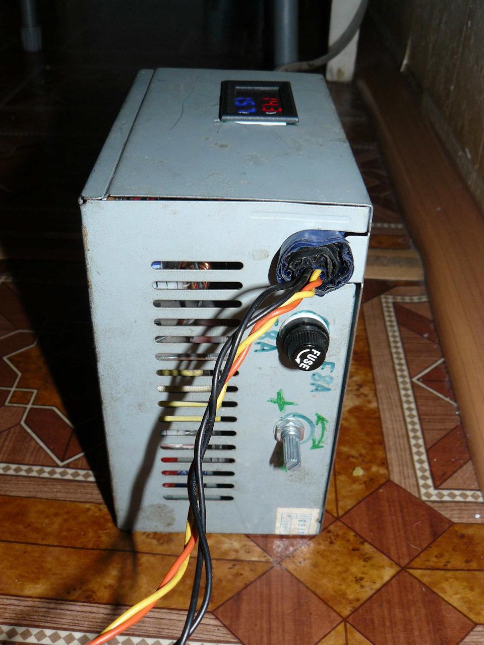 Зарядник для аккумулятора из блока питания пк