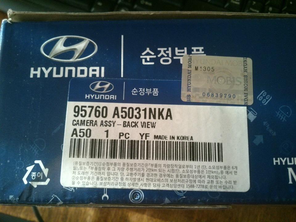камера заднего вида на hyundai i30