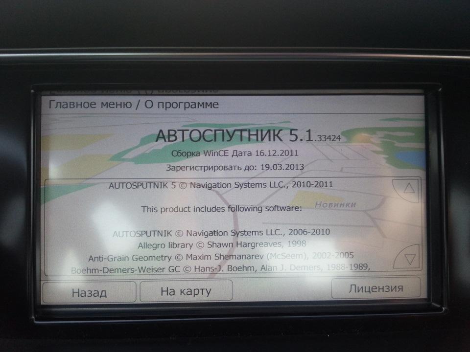 яндекс навигатор для навигатора windows ce 6 скачать бесплатно