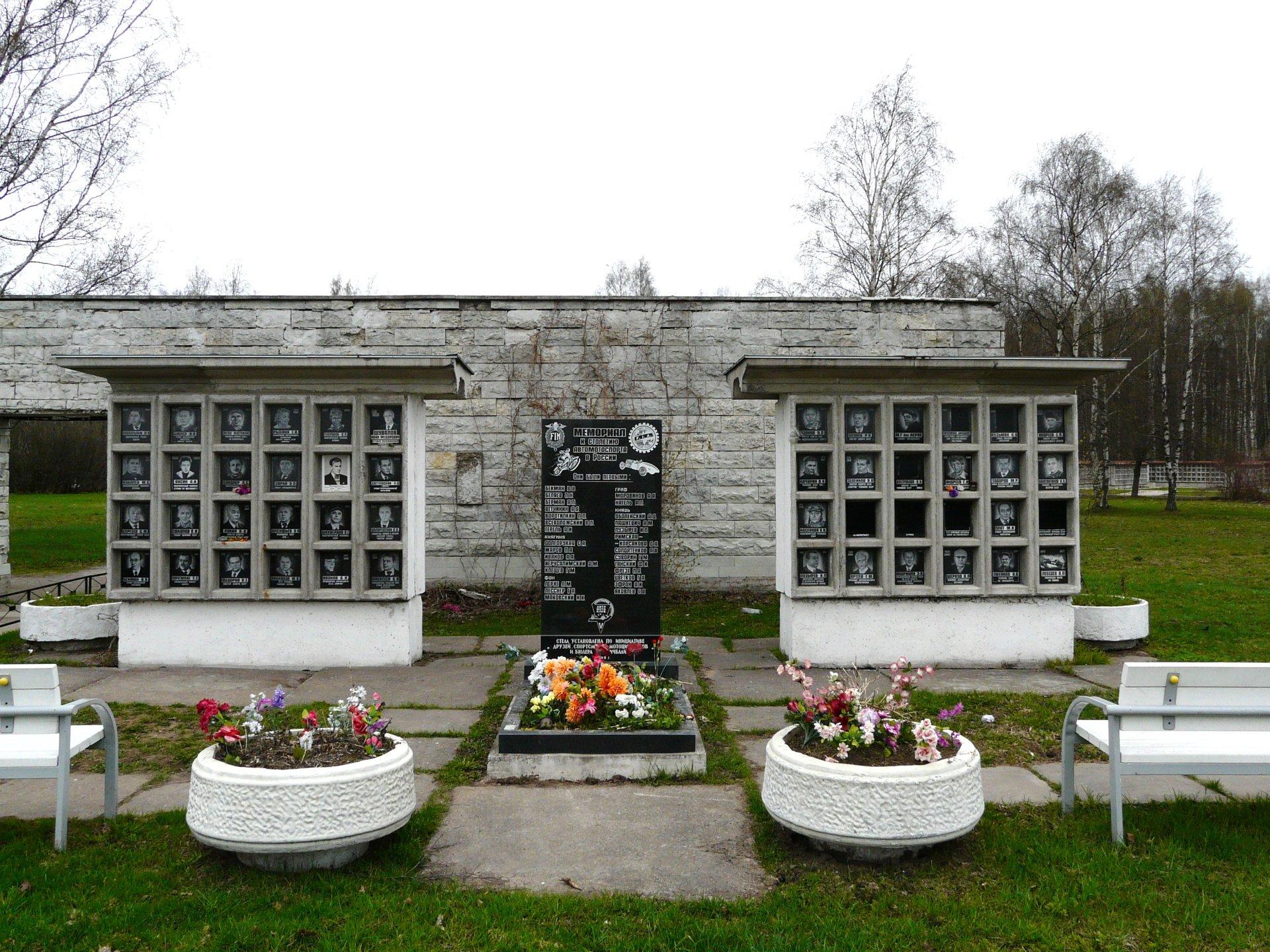 фото с крематория в санкт петербурге сделать