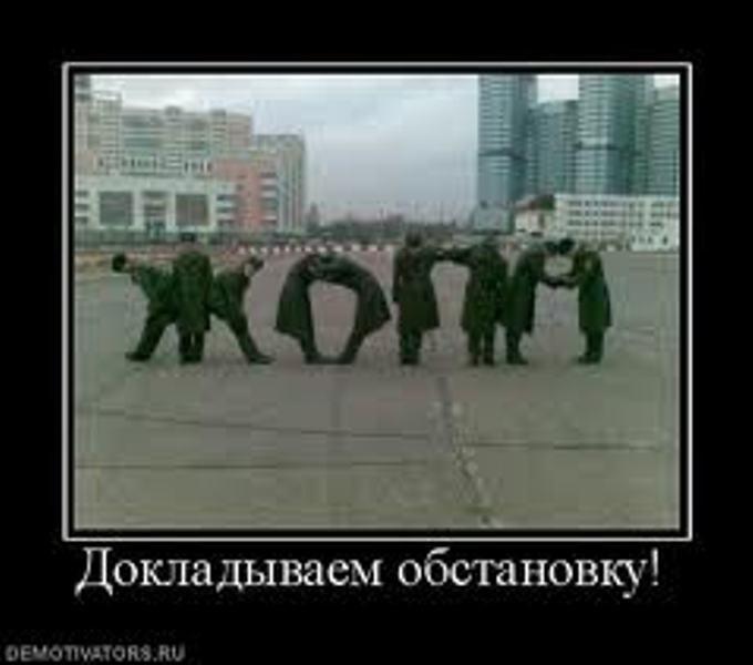 JoyReactor  смешные картинки