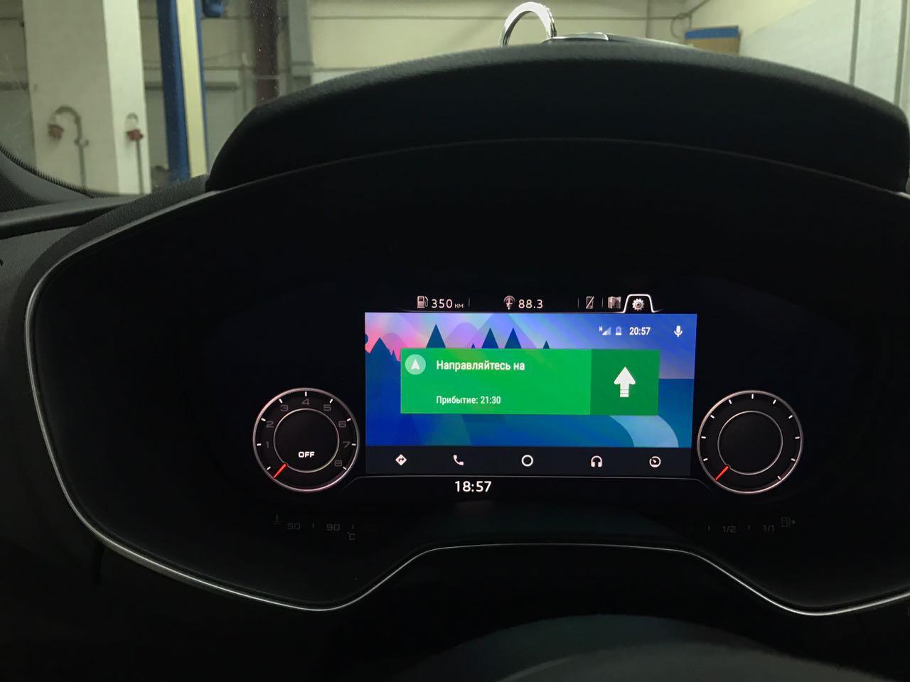 Aktivaciya Audi Smartphone Carplay I Android Auto Na Audi Tt 8s