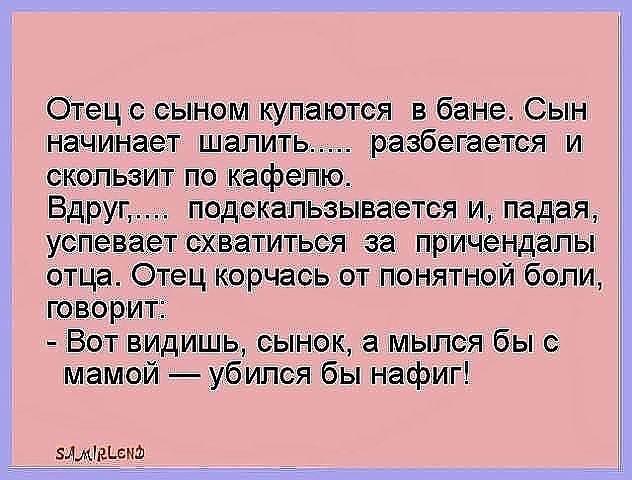 Мирится, татарские шутки в картинках