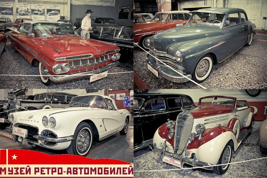 американские автомобили марки