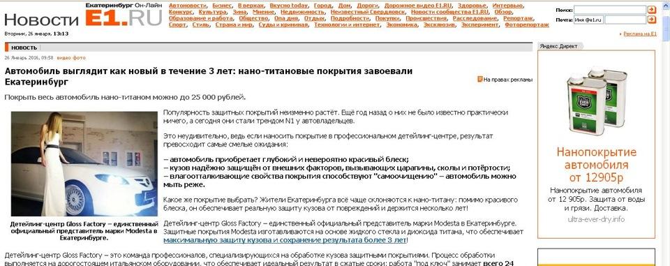 Главная страница официальный сайт мфц свердловской области