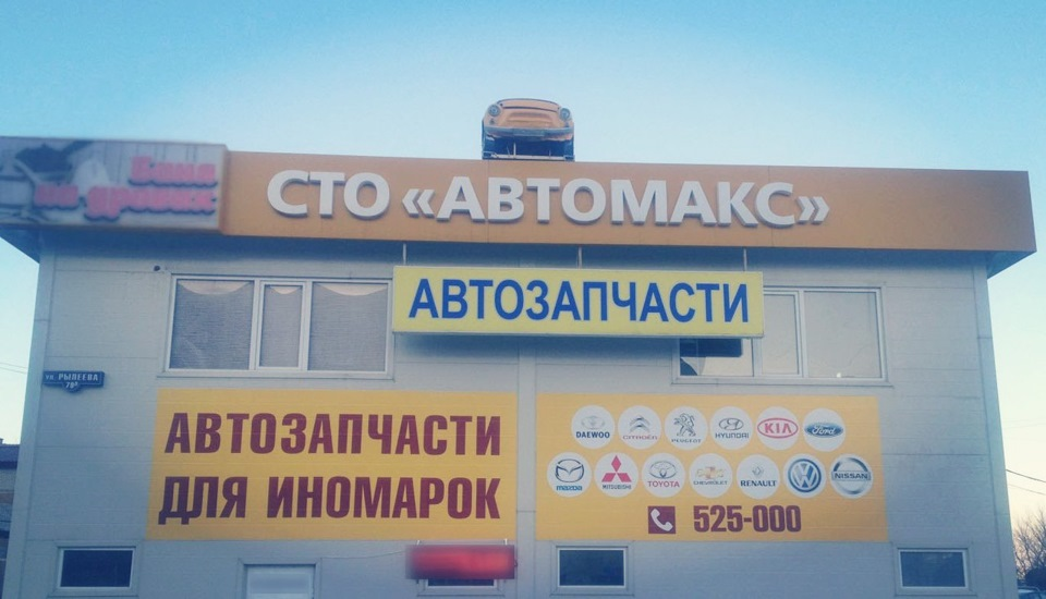 фотоэкскурс российскую клуб автомакс тамбов фото природного камня, будь