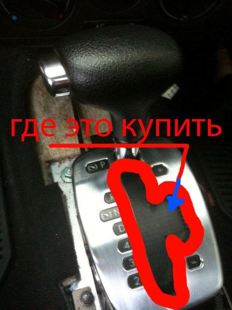 ёё купить: