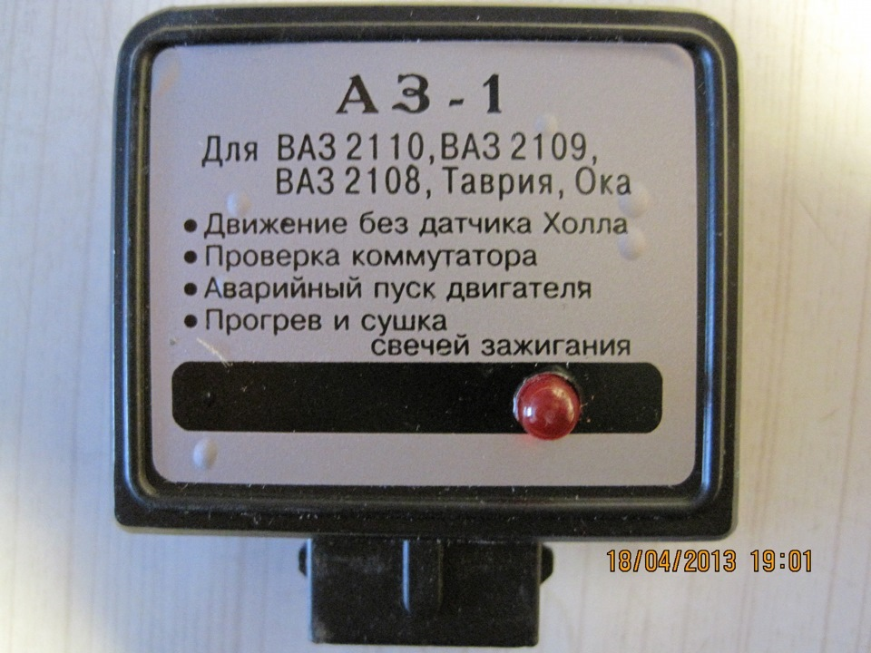 Схема аз чип ваз 2108