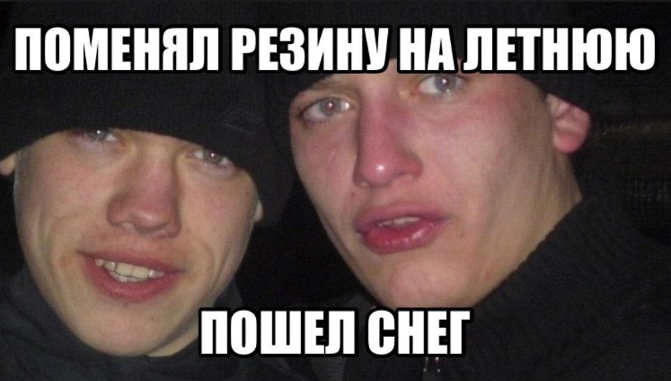 Читать мангу на русском сасунару