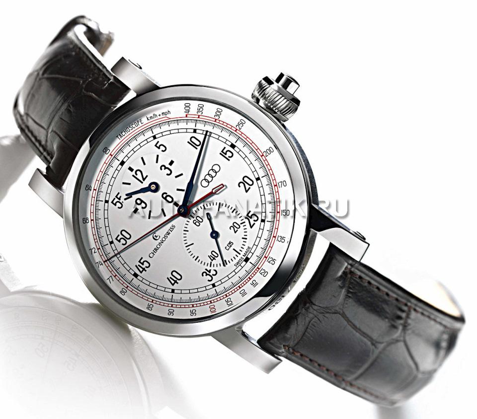 Ауди стоимость часы часов антиквариат оценка