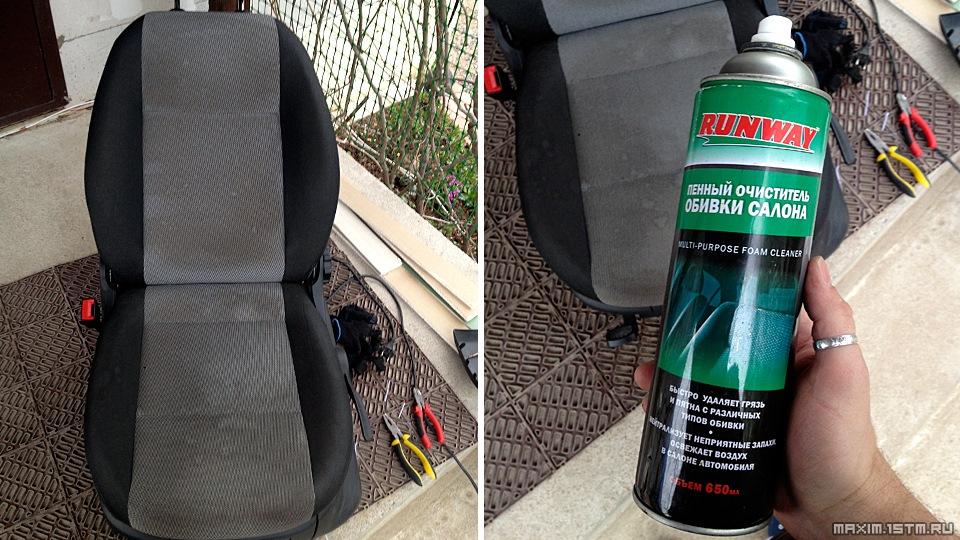 Как почистить тканевые сиденья автомобиля