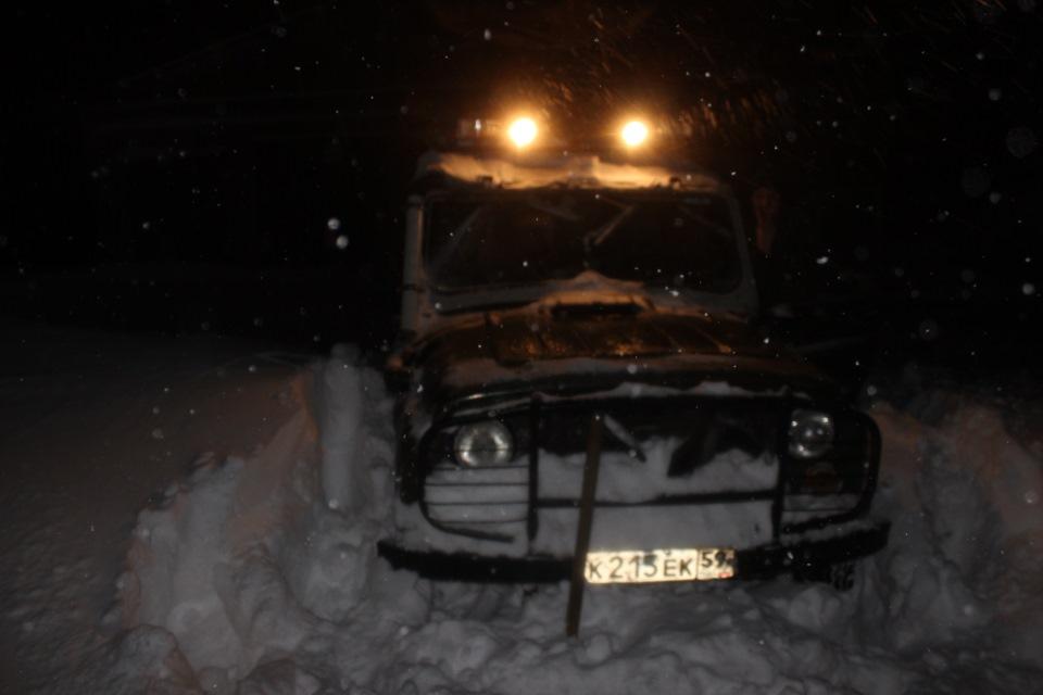 Белый снег песня шатунов