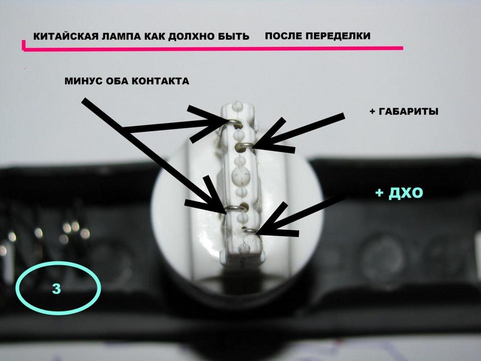 Диоды в ДХО (Отчет) - бортжурнал Opel Astra 1 и 4 Турбо) 2011 года на DRIVE2
