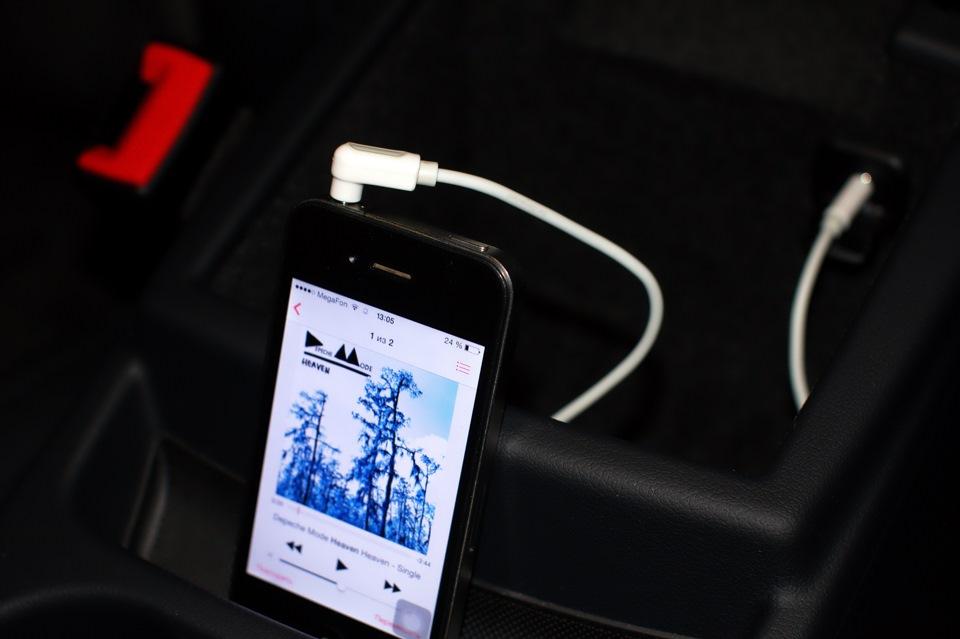 как слушать музыку в iphone в audi q5