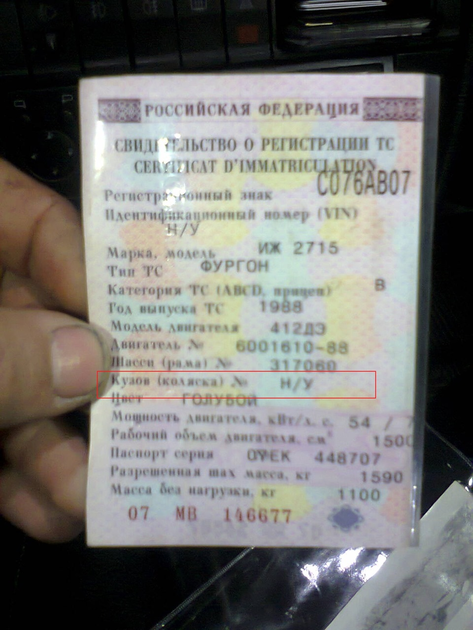 таиф нк официальный сайт вакансии нижнекамск