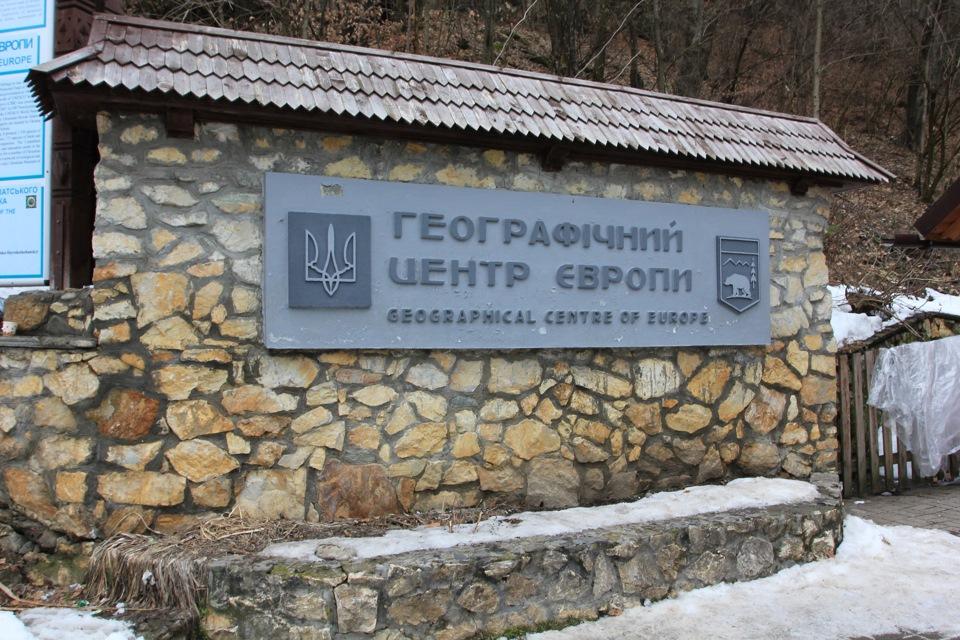 """Результат пошуку зображень за запитом """"деловое географический центр европы зима"""""""