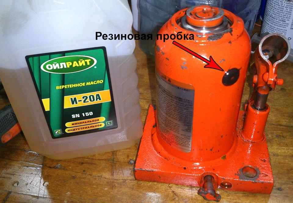 Фото какое масло заливается в домкрат