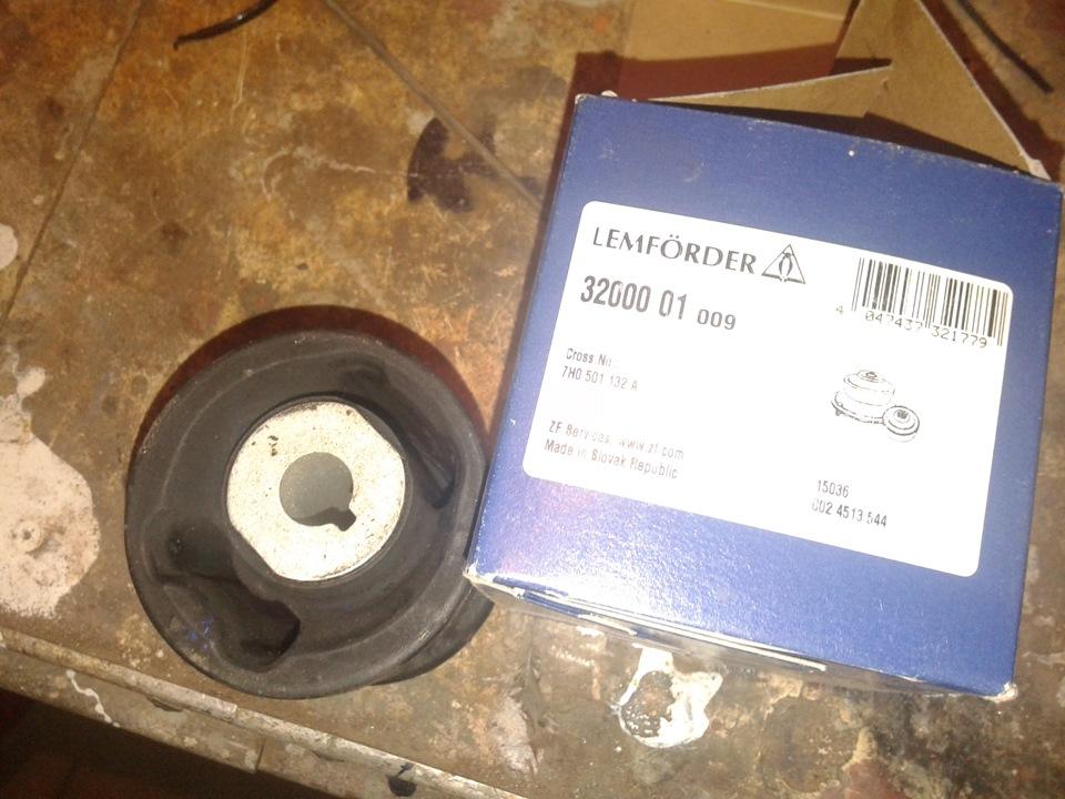 Замена задних сайлентблоков фольксваген транспортер скребковый конвейер в шахте видео