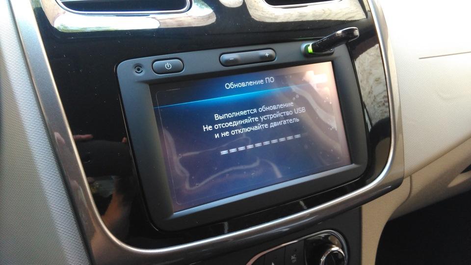 Запись № 4  Обновление ПО Media Nav (v 4 0 3 ---> v 4 0 5) — Renault