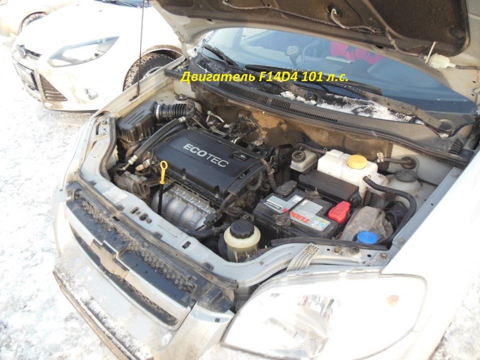 Руководство По Эксплуатации Шевроле Авео 2008 Двигатель 1.4 101 Л.с - фото 4