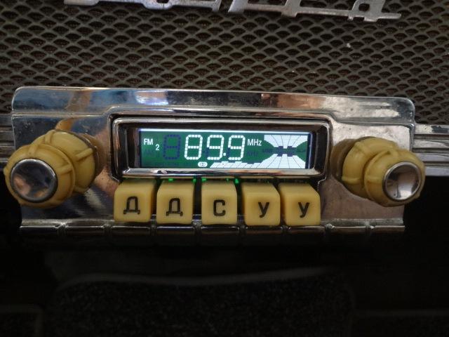 Ремонт китайского радиоприемника 85