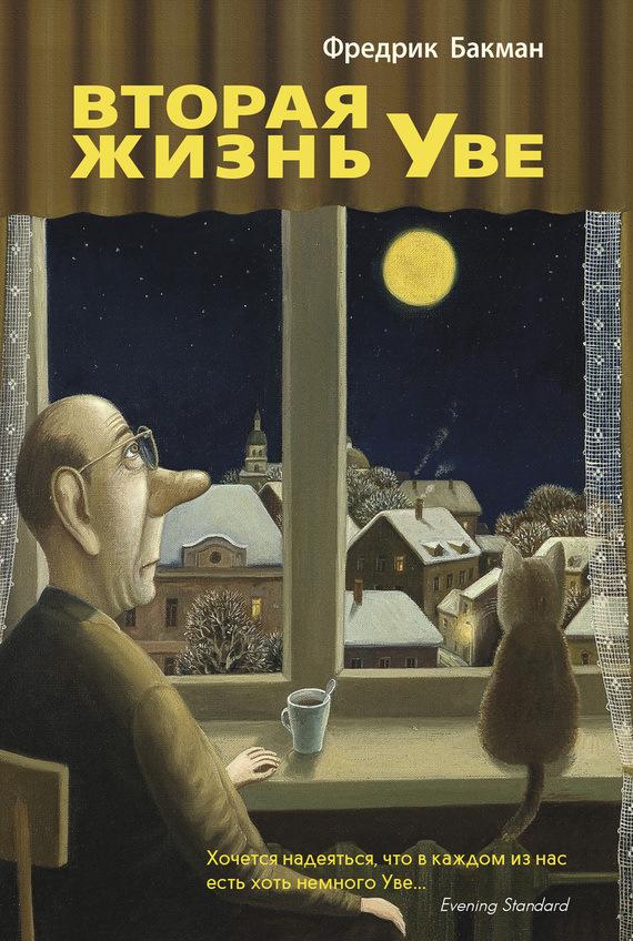 книги заводченковой