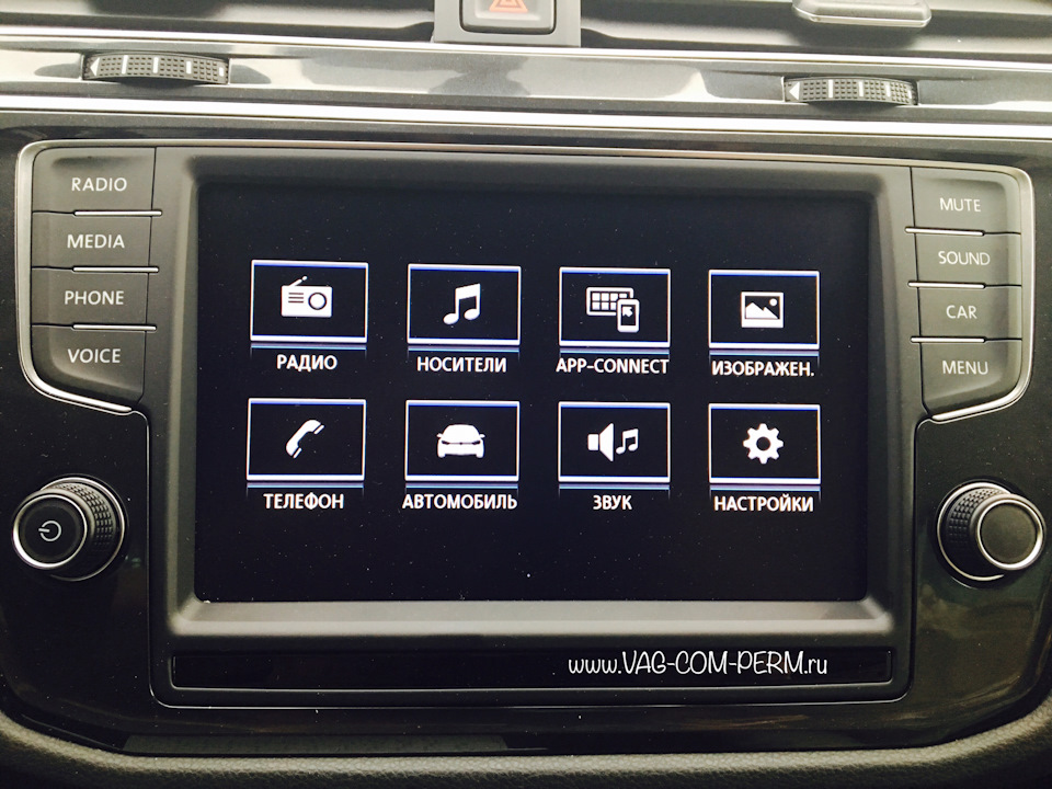 New VW TIGUAN 2017 encoding / activation of a complex of