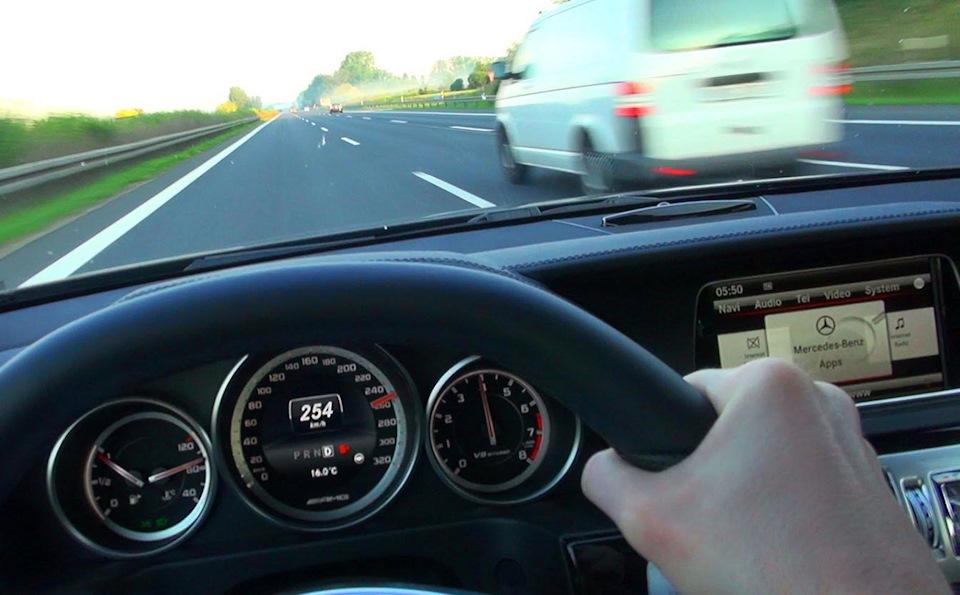 Скорость движения по автобану