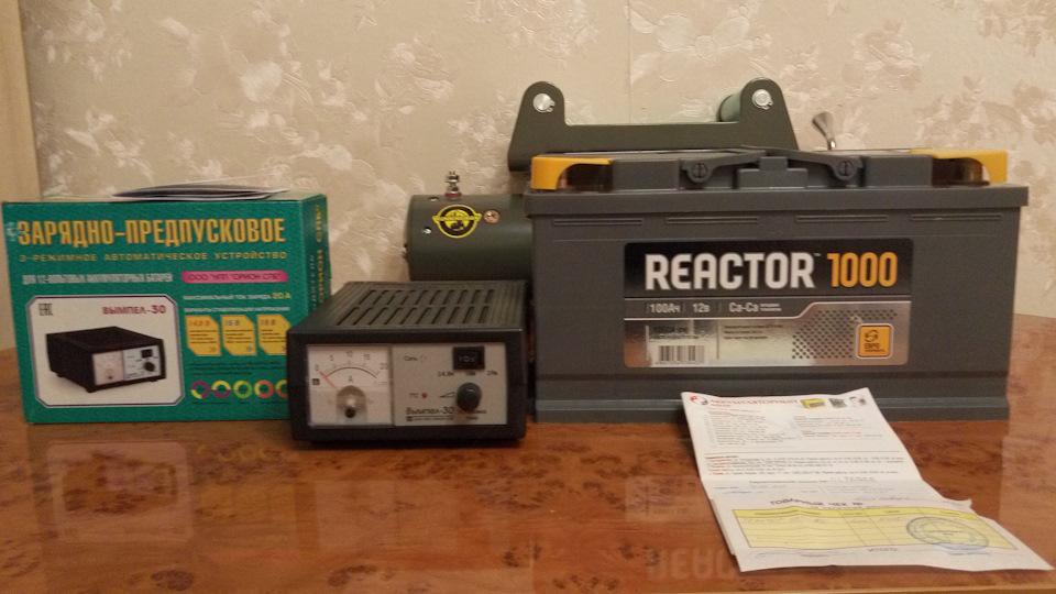Как сделать старый аккумулятор новым