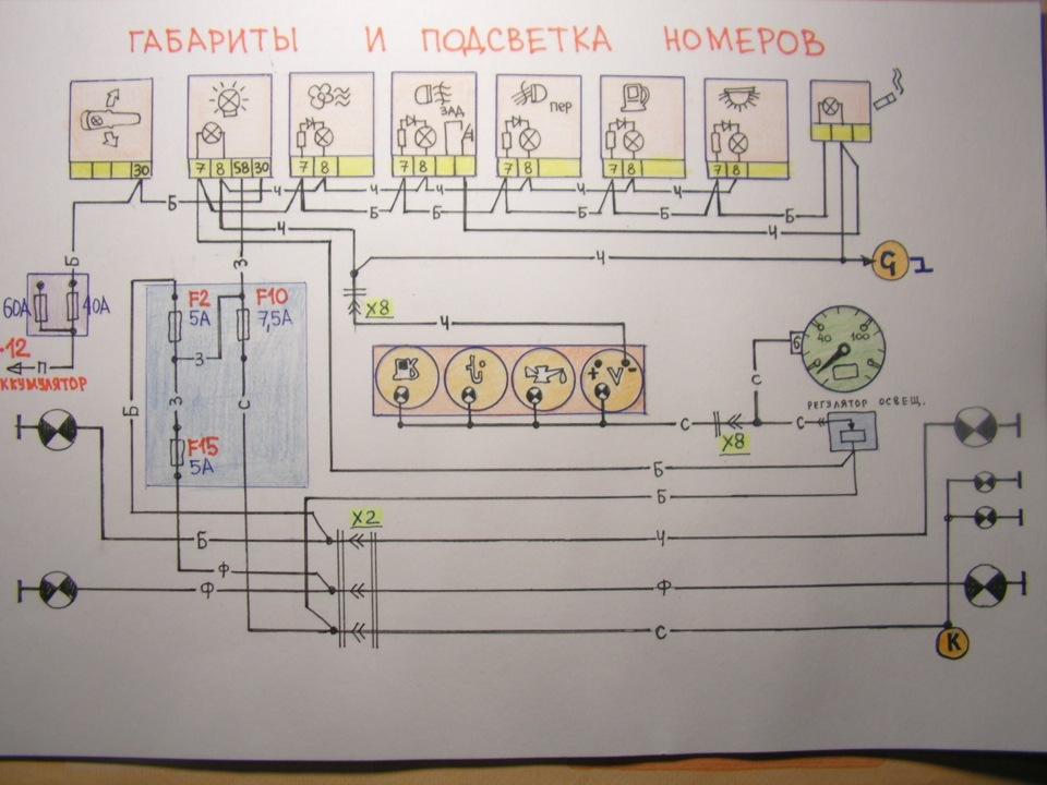 Электро схема УАЗ