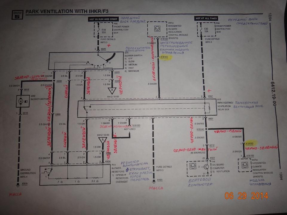 Схема парковочной вентиляции
