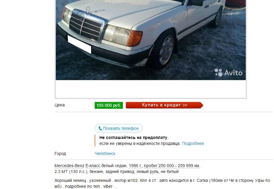 8fda626s 960 - Что лучше тойота или приора