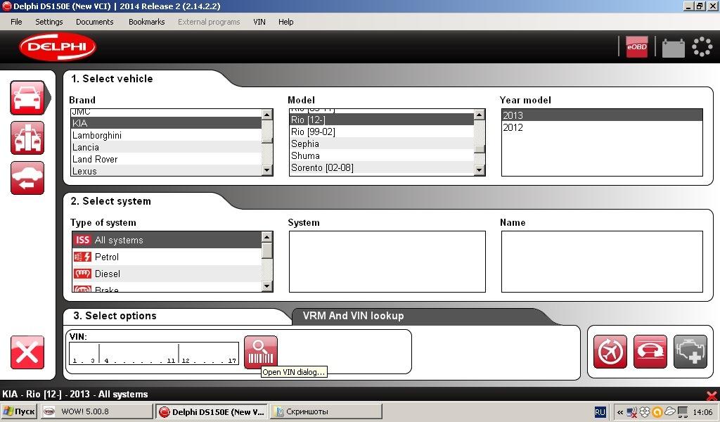 Обзор программного обеспечения для мультимарочного сканера Delphi