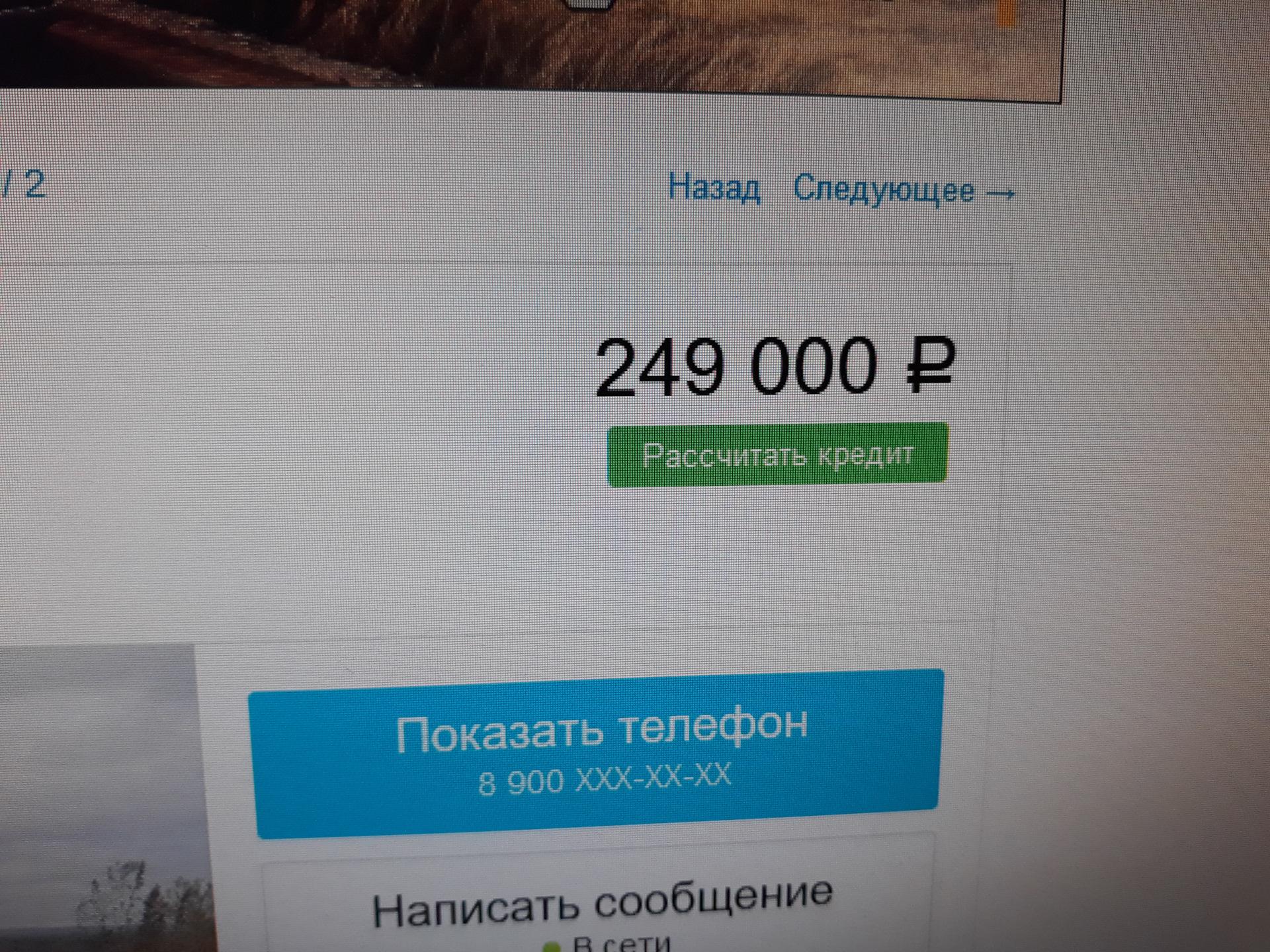 московский кредитный банк банкоматы в спб