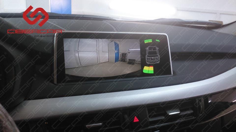 Отображение картинки с камеры переднего обзора.