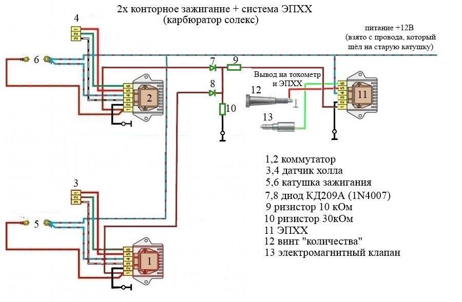 Схема с клапаном ЭППХ,