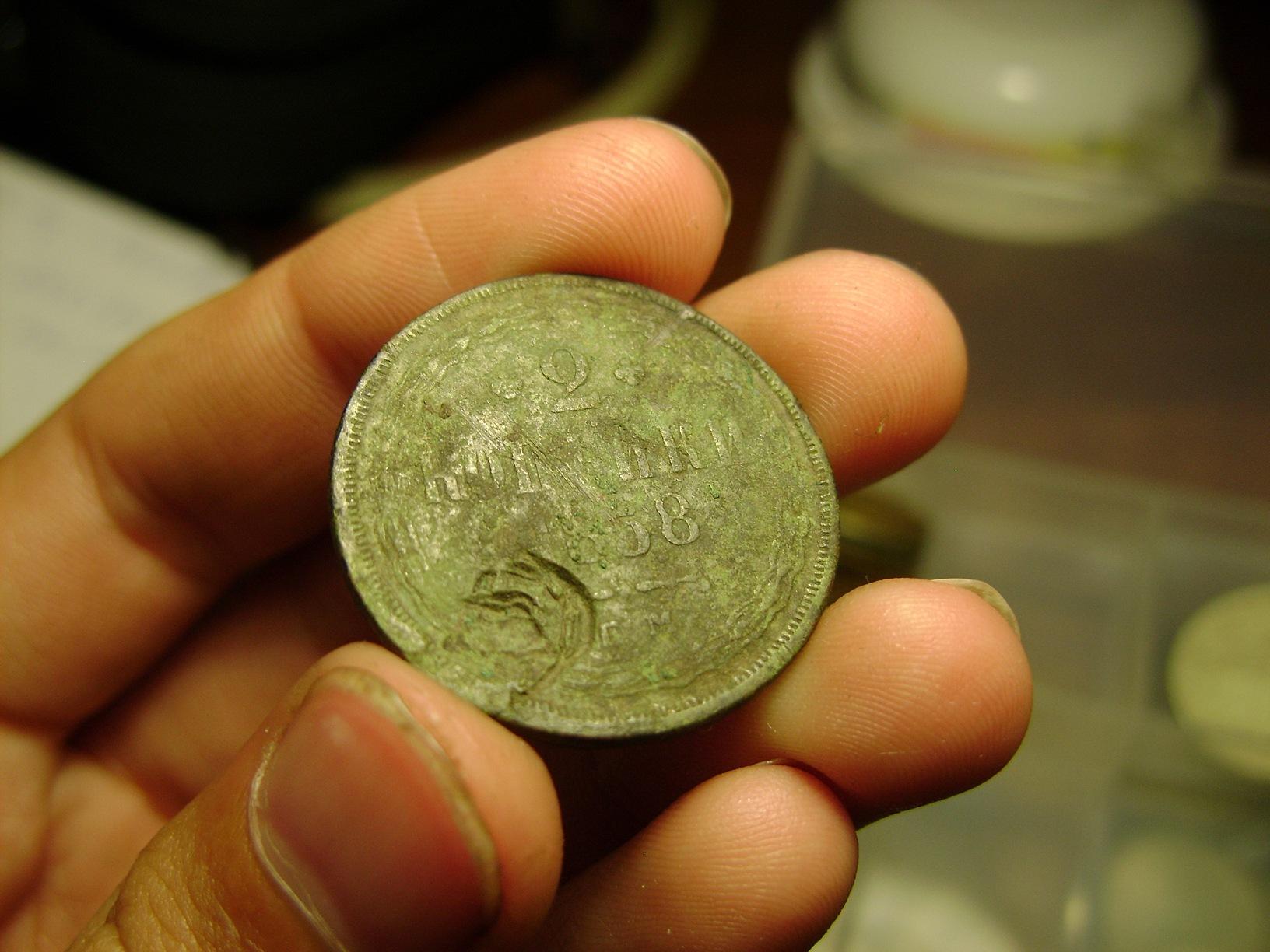 как четко снять фото старинной монеты часто бывает нужно