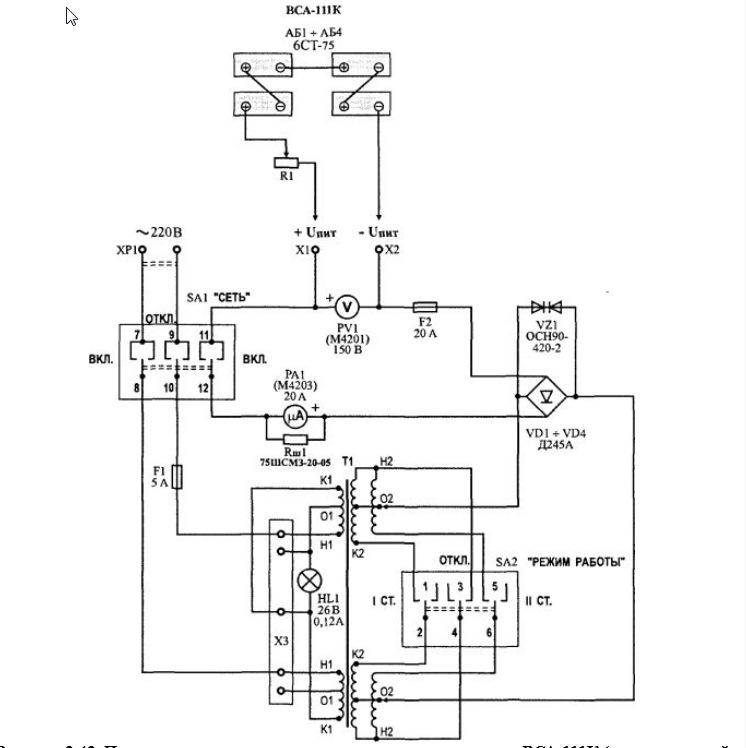 схема выпрямителя ВСА-111К