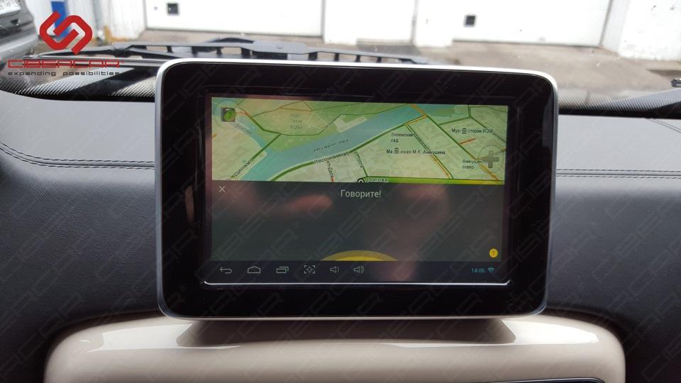 Яндекс.Навигатор, голосовое управление.