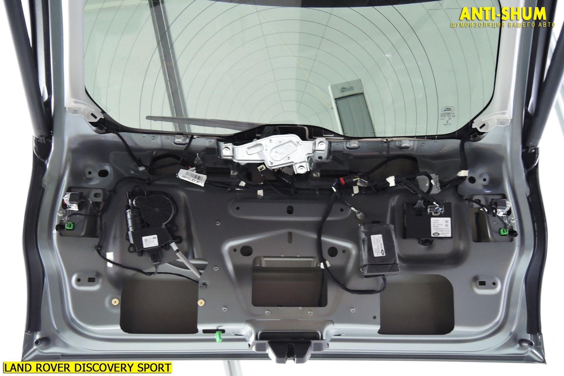 Шумоизоляция Land Rover Discovery Sport (Ленд Ровер ... Ленд Ровер Дискавери 4 Салон