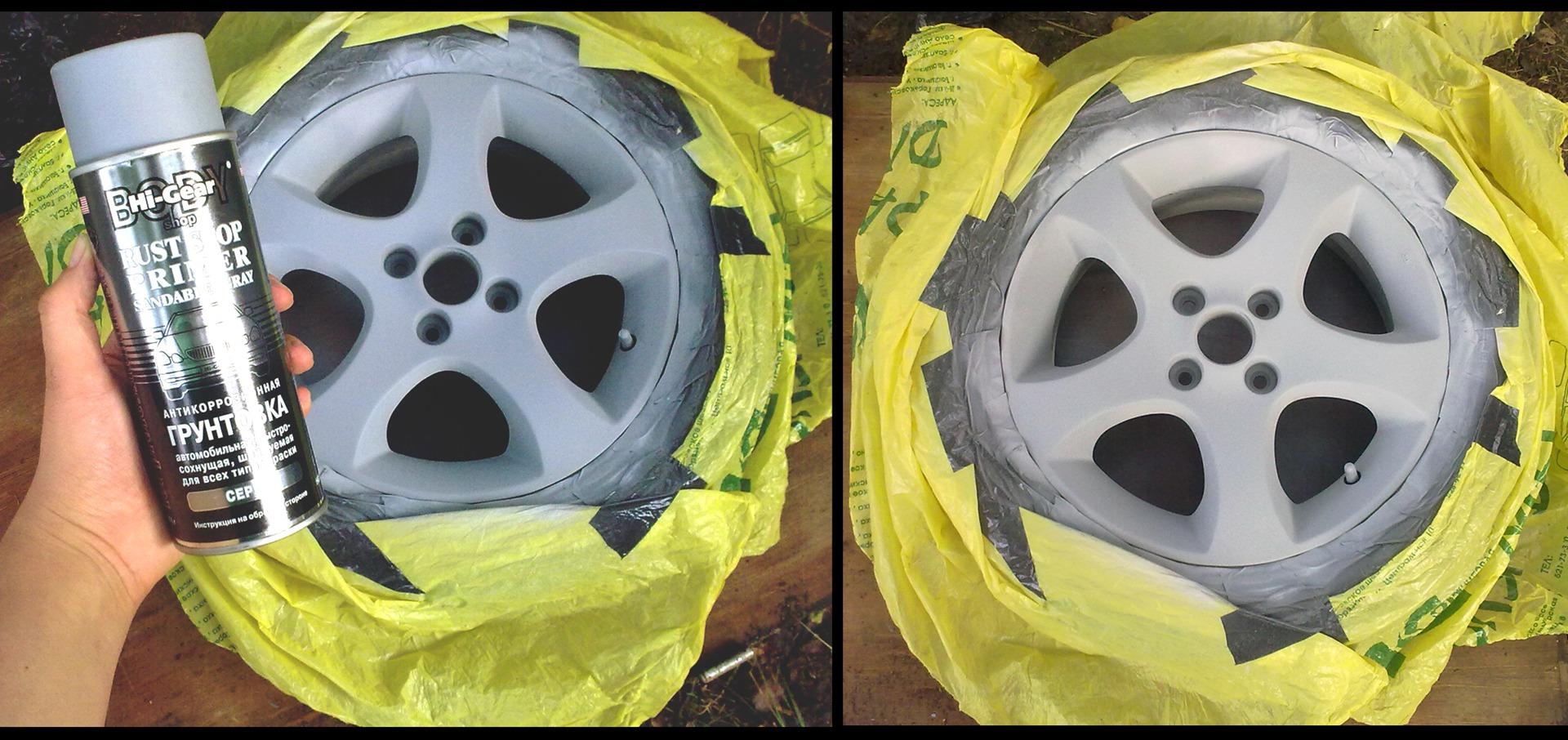 Покрасить диски в домашних условиях