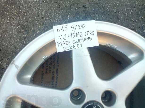 диски r13 renault